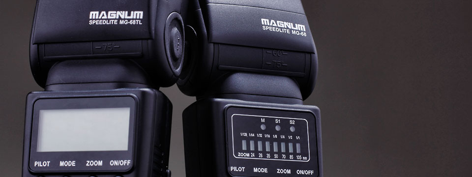 "New ""Magnum"" Strobes from Aputure… and They Rock!"