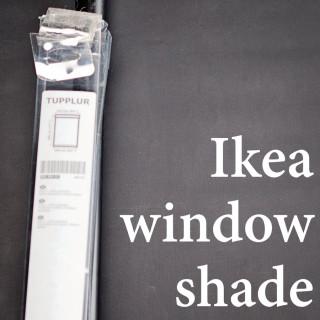 BACKGROUND TUTORIAL Ikea Window Shade